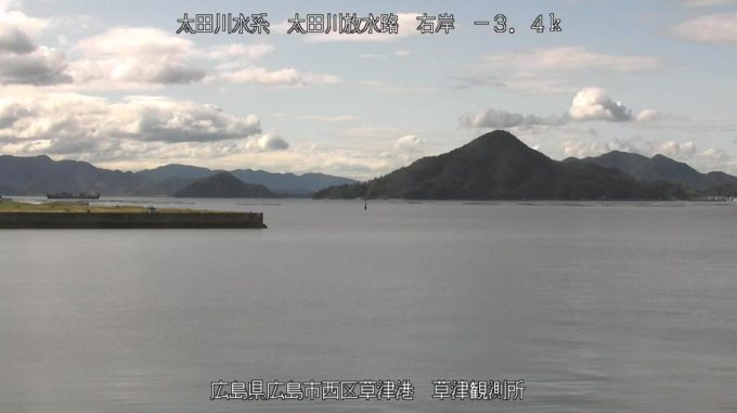 太田川放水路草津観測所ライブカメラ(広島県広島市西区)