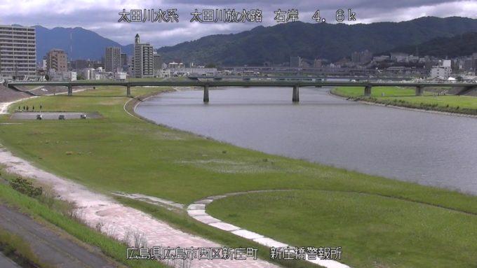 太田川放水路新庄橋警報所ライブカメラ(広島県広島市西区)