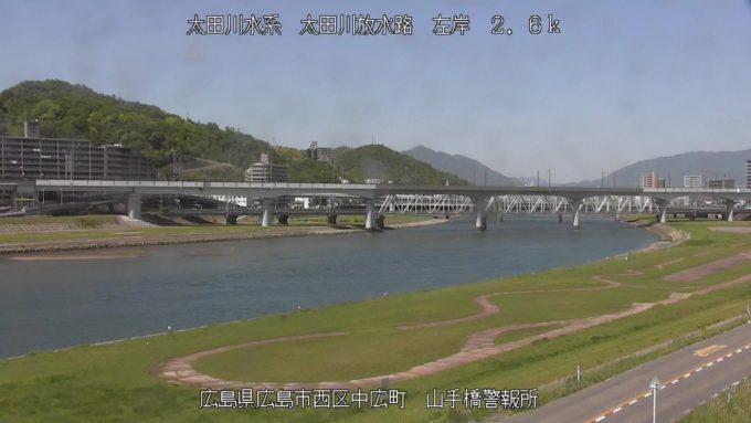 太田川放水路山手橋警報所ライブカメラ(広島県広島市西区)