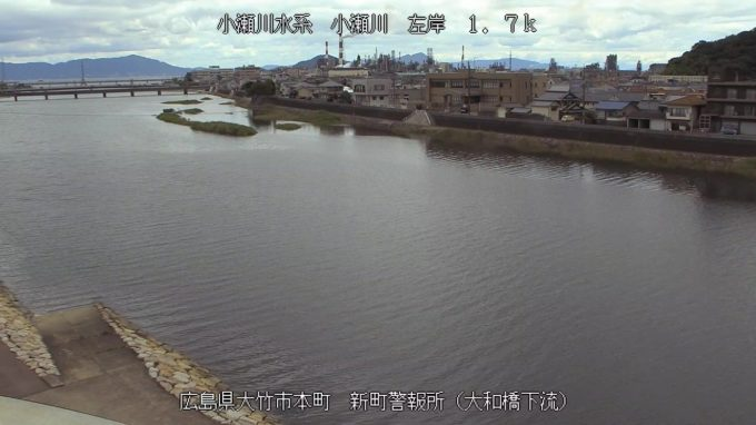 小瀬川新町警報所ライブカメラ(広島県大竹市本町)