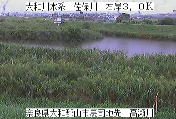 佐保川高瀬川合流点ライブカメラ(奈良県大和郡山市馬司町)