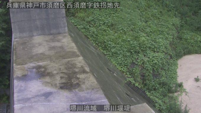 堺川流域堺川堰堤ライブカメラ(兵庫県神戸市須磨区)