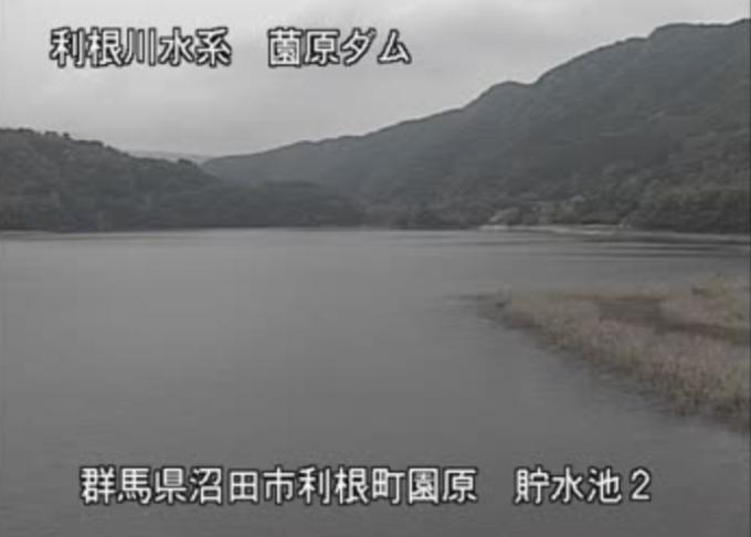 薗原ダム貯水池第2ライブカメラ(群馬県沼田市利根町穴原)