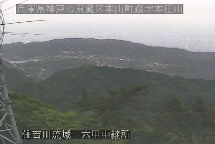 住吉川流域六甲中継所ライブカメラ(兵庫県神戸市東灘区)