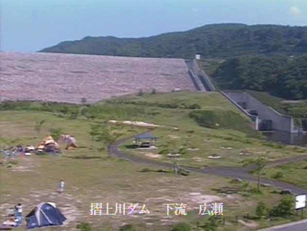 摺上川ダム広瀬ライブカメラ(福島県福島市飯坂町茂庭)