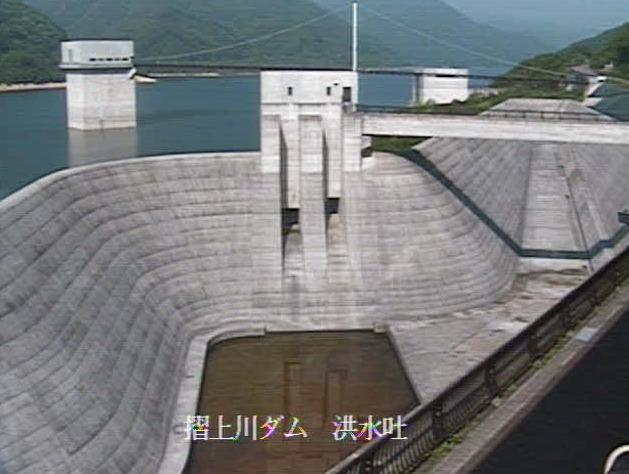 摺上川ダム洪水吐ライブカメラ(福島県福島市飯坂町茂庭)