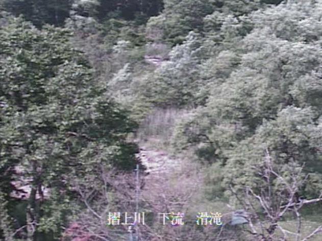 摺上川滑滝ライブカメラ(福島県福島市飯坂町茂庭)