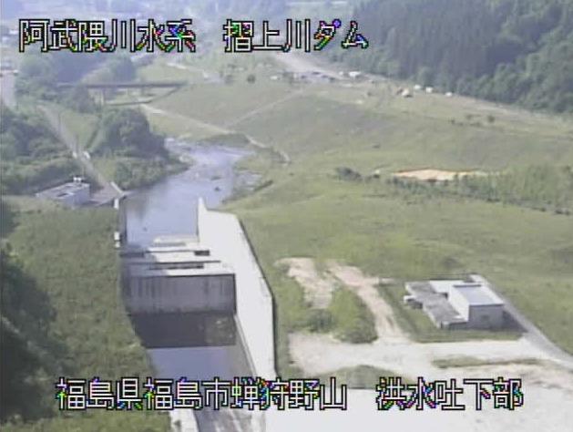 摺上川ダム左岸ライブカメラ(福島県福島市飯坂町茂庭)