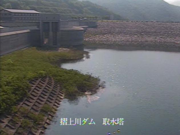摺上川ダム取水塔ライブカメラ(福島県福島市飯坂町茂庭)
