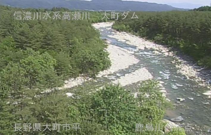 高瀬川鹿島川合流点ライブカメラ(長野県大町市平)