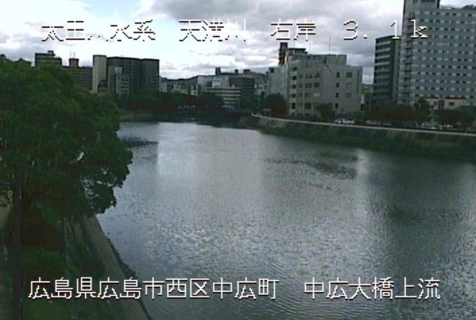 天満川中広大橋上流ライブカメラ(広島県広島市西区)