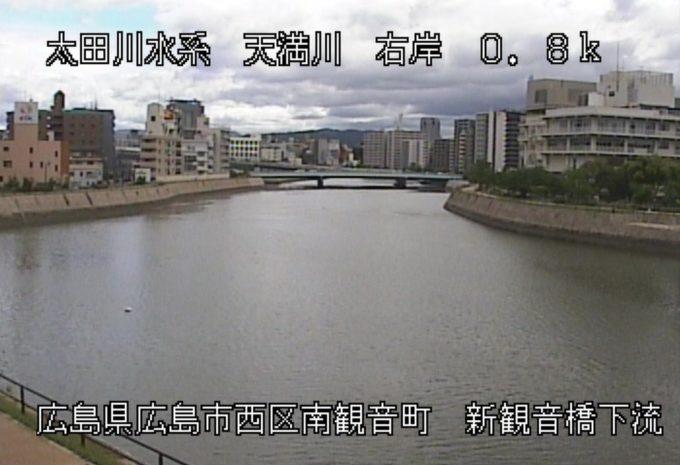 天満川新観音橋下流ライブカメラ(広島県広島市西区)
