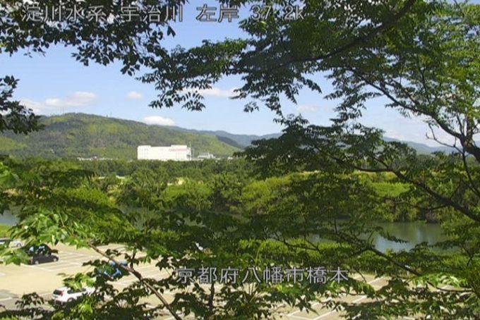 宇治川橋本ライブカメラ(京都府八幡市橋本)