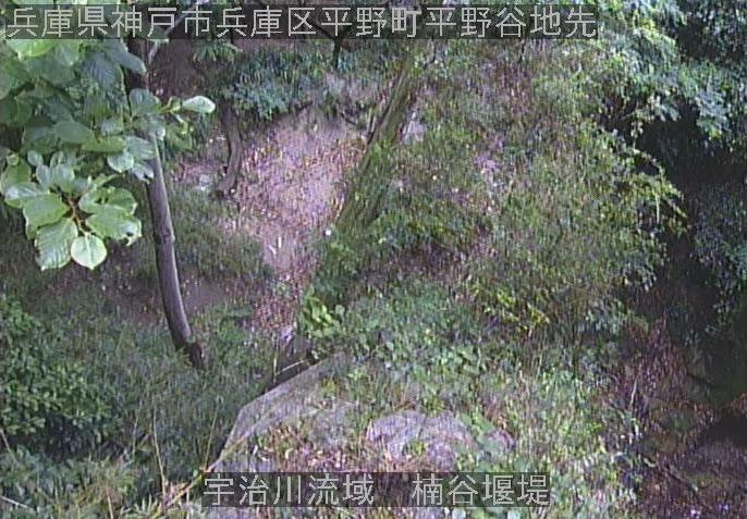 宇治川流域楠谷堰堤ライブカメラ(兵庫県神戸市兵庫区)
