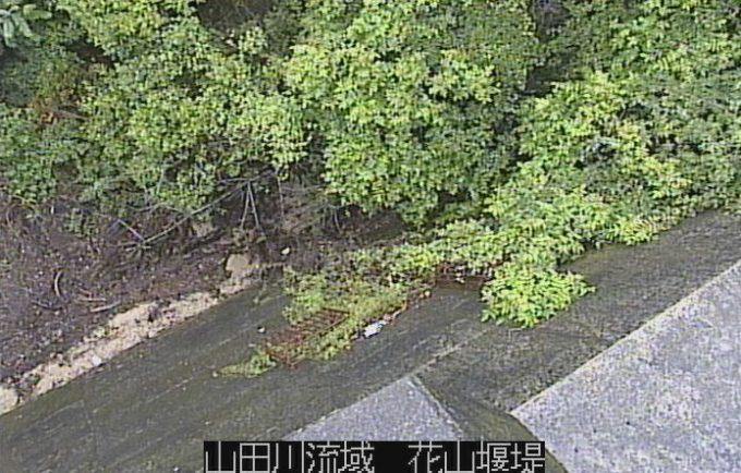 山田川流域花山堰堤ライブカメラ(兵庫県神戸市北区)