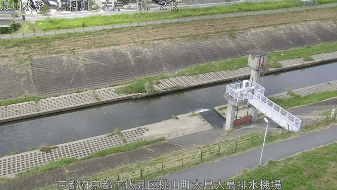 山科川大島排水機場ライブカメラ(京都府京都市伏見区)