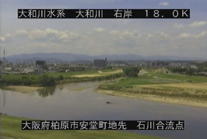 大和川石川合流点ライブカメラ(大阪府柏原市安堂町)