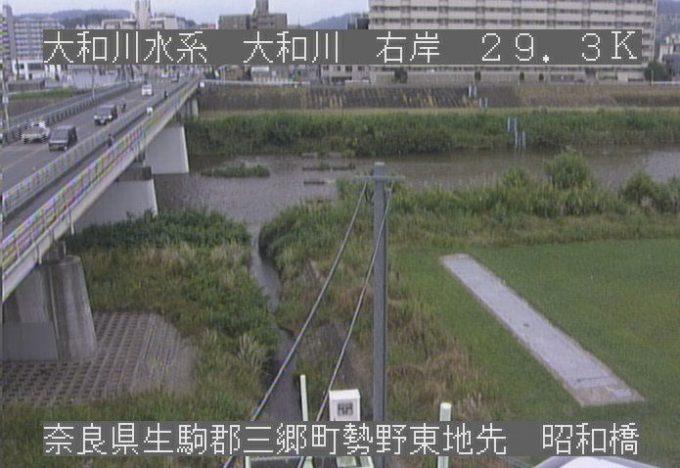 大和川昭和橋ライブカメラ(奈良県三郷町勢野東)