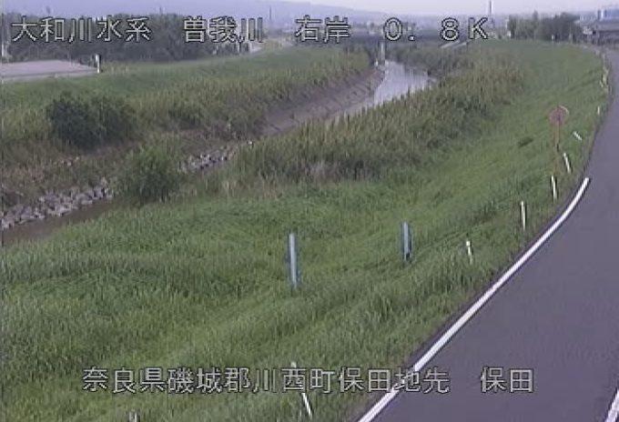 大和川富雄川合流点ライブカメラ(奈良県河合町穴闇)
