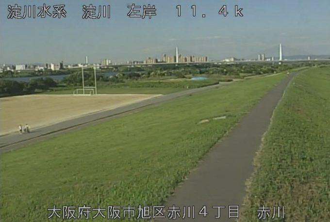 淀川赤川ライブカメラ(大阪府大阪市旭区)