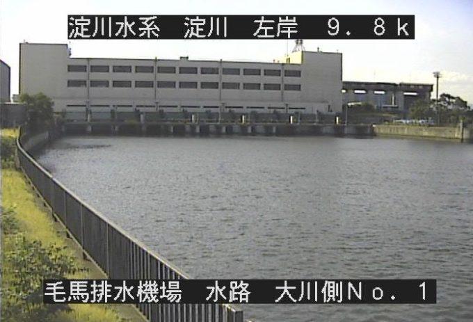 淀川毛馬排水機場水路大川側ライブカメラ(大阪府大阪市北区)
