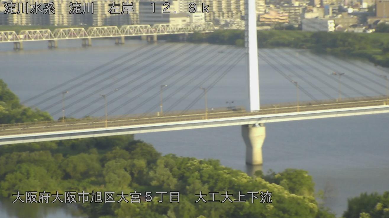 淀川大工大上流ライブカメラ(大阪府大阪市旭区)