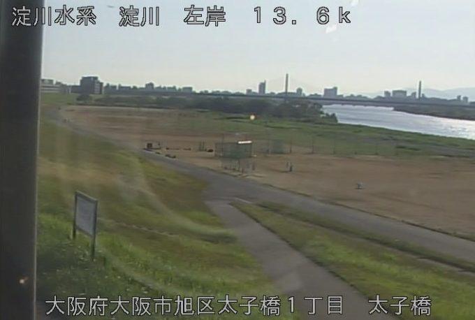 淀川太子橋ライブカメラ(大阪府大阪市旭区)