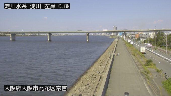 淀川淀川風向風速観測所ライブカメラ(大阪府大阪市此花区)