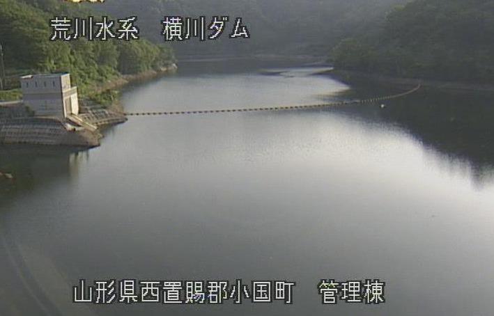 横川ダム管理棟ライブカメラ(山形県小国町綱木箱口)