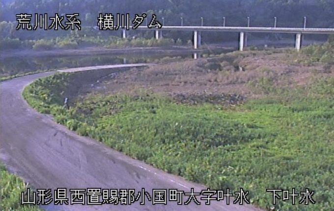 横川下叶水ライブカメラ(山形県小国町叶水)