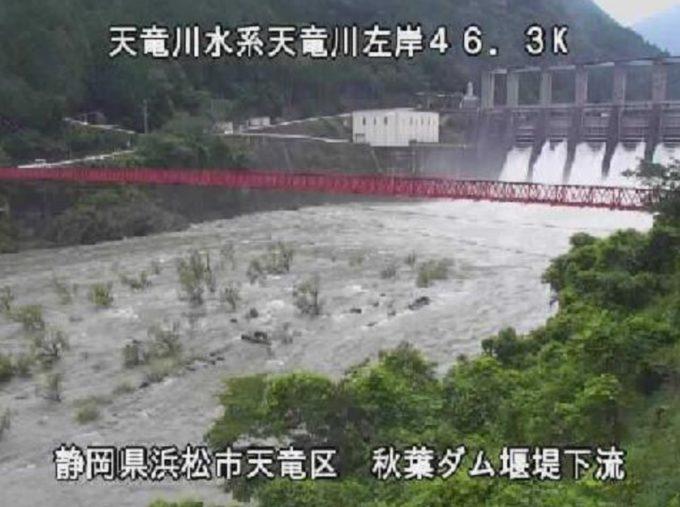 秋葉ダム堰堤下流ライブカメラ(静岡県浜松市天竜区)
