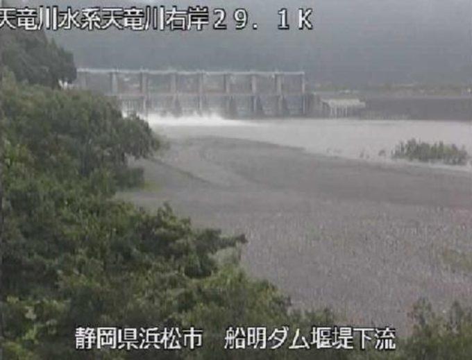 船明ダム堰堤下流ライブカメラ(静岡県浜松市天竜区)