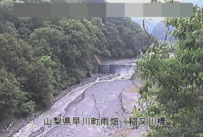 稲又谷川稲又川橋ライブカメラ(山梨県早川町雨畑)