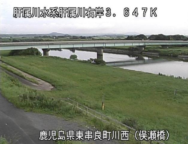 肝属川俣瀬橋ライブカメラ(鹿児島県東串良町川西)