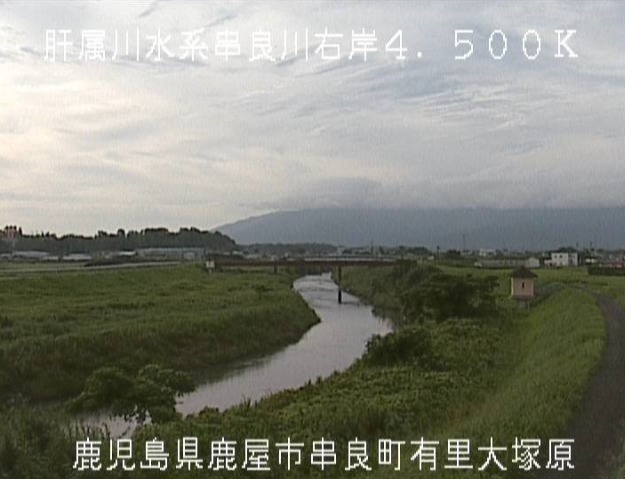 串良川大塚原ライブカメラ(鹿児島県鹿屋市串良町有里)