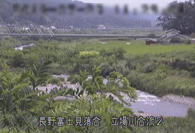 立場川合流点第2ライブカメラ(長野県富士見町落合)