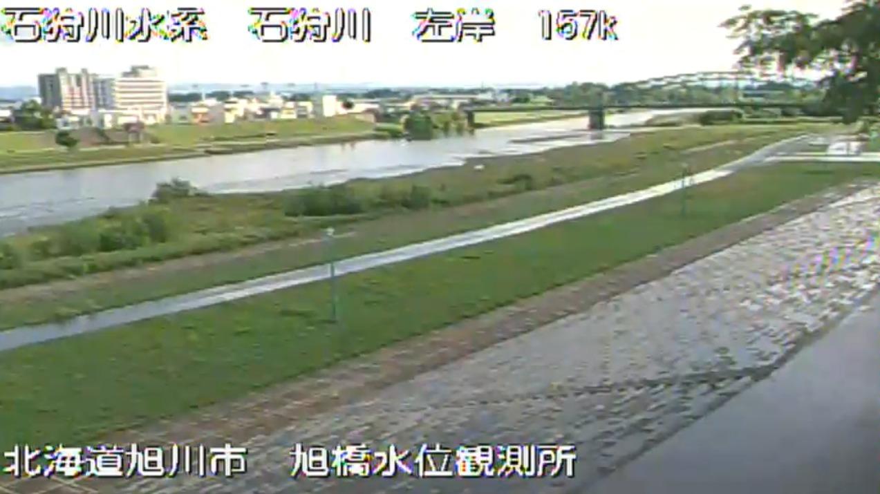 北海道開発局主要河川映像14ヶ所巡回ライブカメラ(北海道)