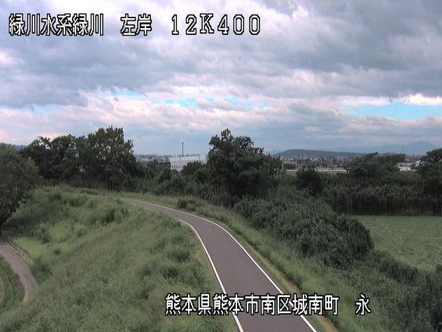 緑川永ライブカメラ(熊本県熊本市南区)
