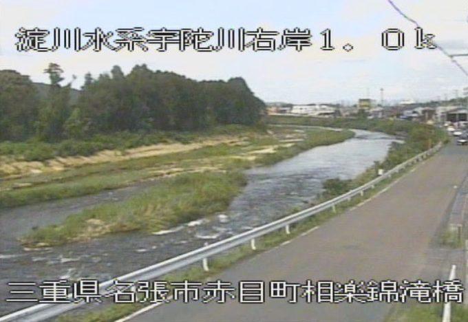 宇陀川錦滝橋ライブカメラ(三重県名張市赤目町相楽)