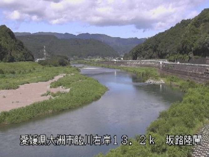 肱川坂路陸閘ライブカメラ(愛媛県大洲市五郎)