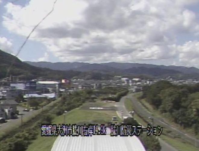 肱川肱川防災ステーションライブカメラ(愛媛県大洲市若宮)