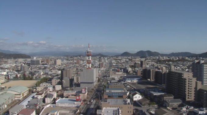 KUTVテレビ高知ライブカメラ(高知県高知市北本町)