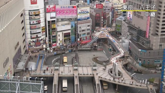 NHK八王子ライブカメラ(東京都八王子市旭町)