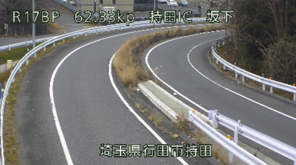 国道17号持田インターチェンジ第1ライブカメラ(埼玉県行田市持田)