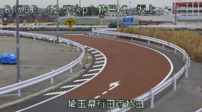 国道17号持田インターチェンジ第2ライブカメラ(埼玉県行田市持田)