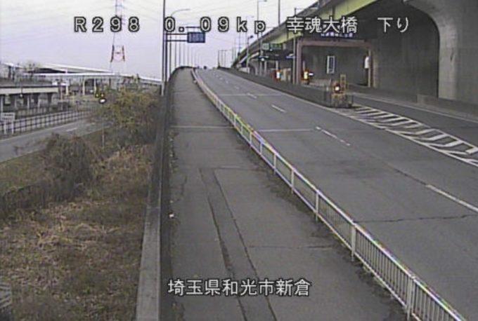 国道298号幸魂大橋和光側外回りライブカメラ(埼玉県和光市新倉)