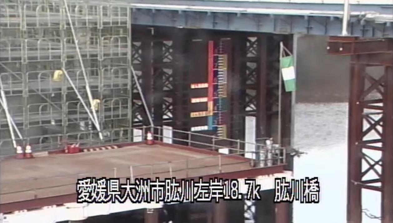 四国地方整備局肱川肱川橋ライブカメラ(愛媛県大洲市大洲)