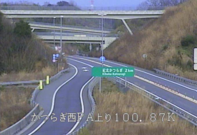 京奈和自動車道かつらぎ西パーキングエリア上りライブカメラ(和歌山県かつらぎ町笠田東)