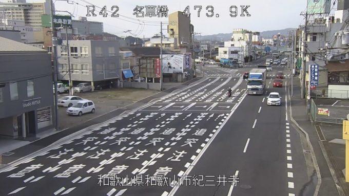 国道42号名草橋ライブカメラ(和歌山県和歌山市紀三井寺)