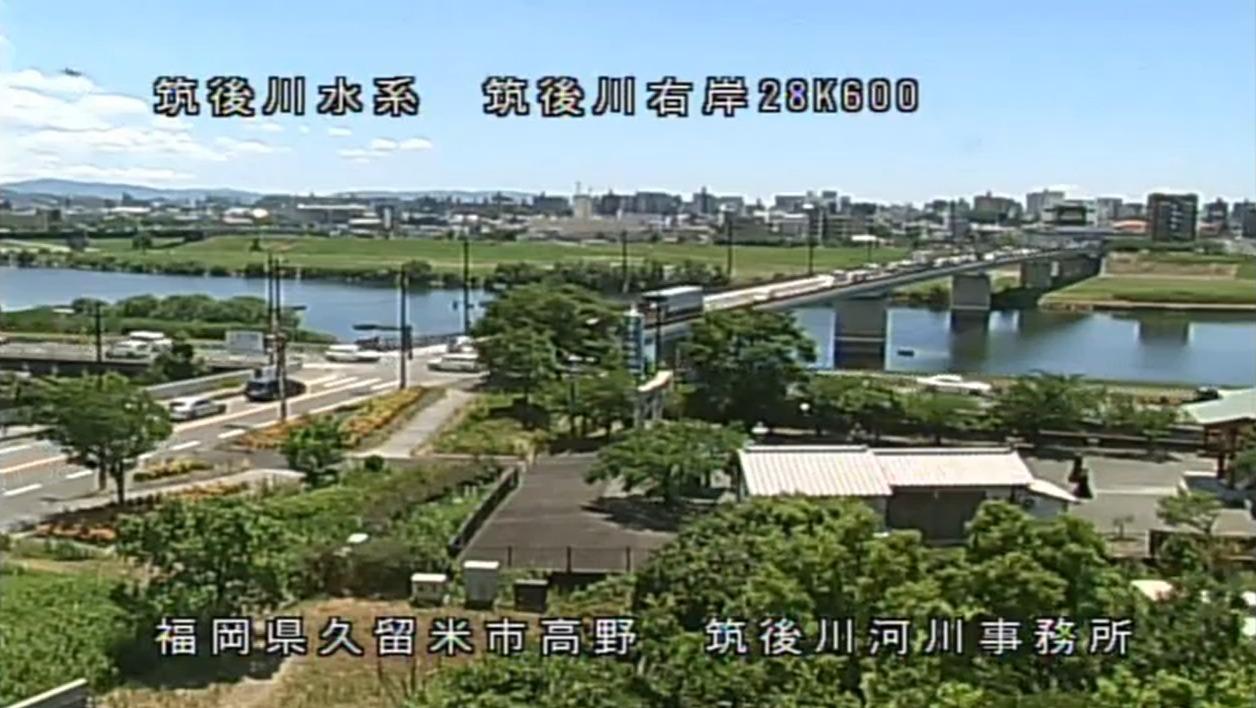 地方 局 九州 整備